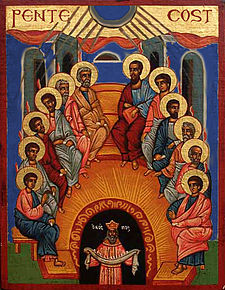 An Eastern Orthodox icon of Pentecost