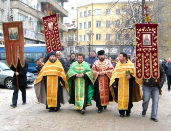 Theophany procession in Bulgaria